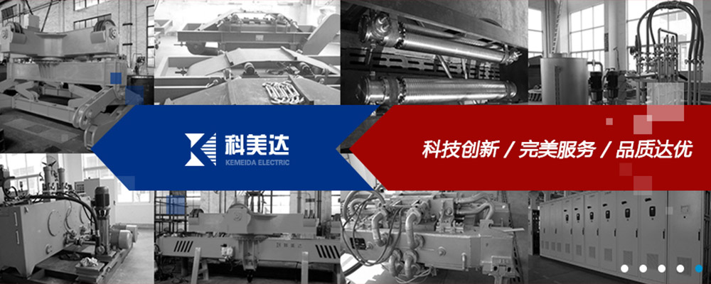 Main Products(Lifting Magnet,Magnetic Separator,Cable Reel,EMS-electromagnetic stirrer)